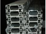 lipro Alumínium profil